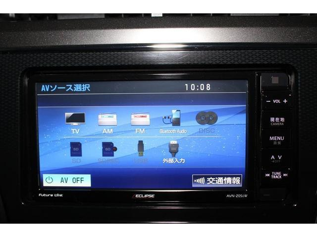 S フルセグ付メモリーナビ ワンオーナー バックカメラ(8枚目)