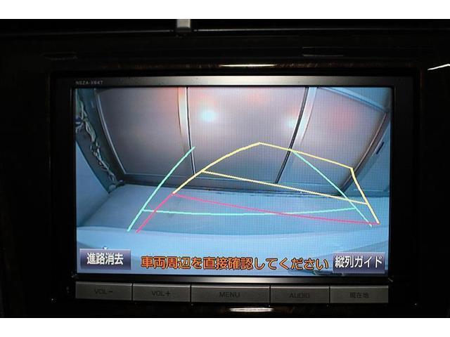 S フルセグ付メモリーナビ ワンオーナー バックカメラ(9枚目)