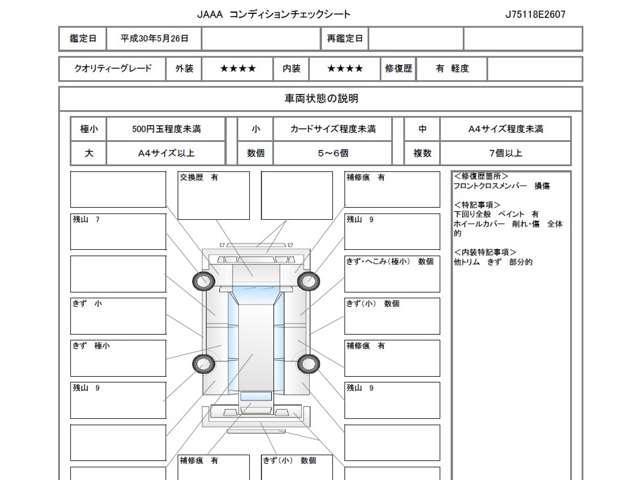 G 純正メモリーナビ ワンセグ ETC(8枚目)