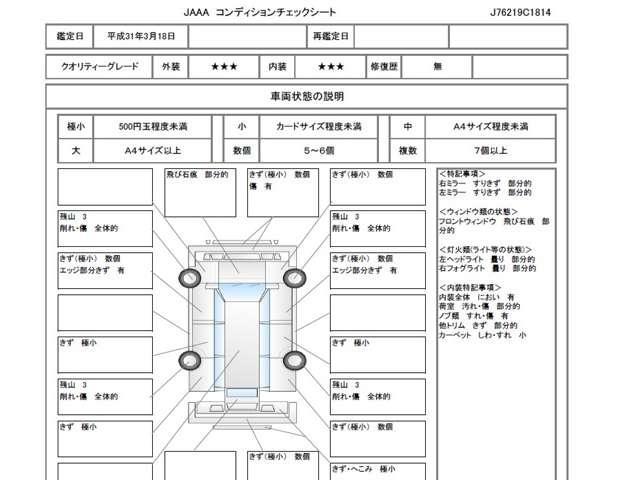 ベースグレード 純正HDDナビ リアカメラ クルコン(8枚目)