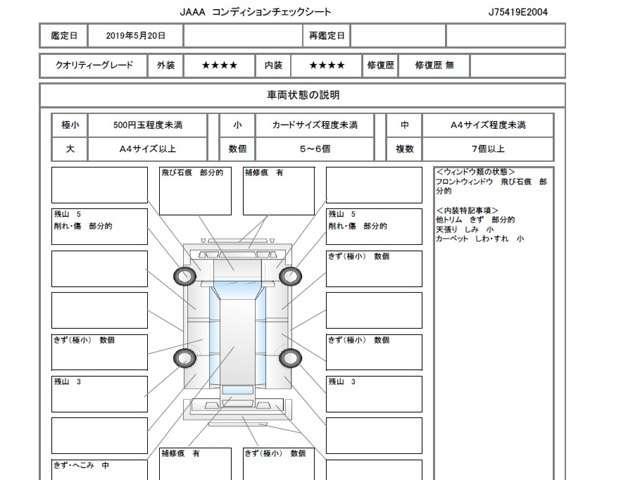 G SSパッケージ 純正メモリーナビ ワンセグ リアカメラ(8枚目)