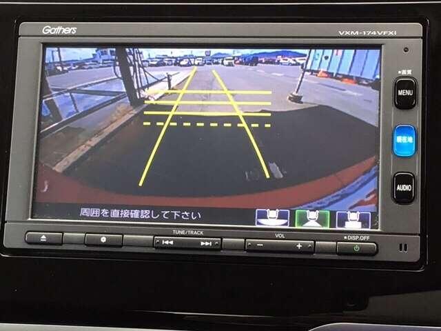 「ホンダ」「フィット」「コンパクトカー」「福岡県」の中古車13