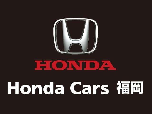 ホンダカーズ 福岡では、ホンダ認定中古車を販売しています。