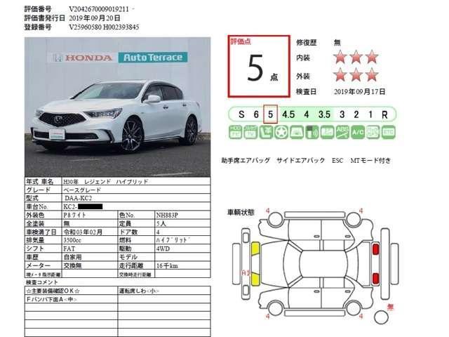 ベースグレード 純正ナビ 電動シート シートエアコン ETC(9枚目)