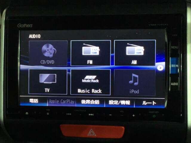 ナビ機能だけではありません、フルセグTVやDVD、ミュージックサーバー、BlueTooth等オーディオ機能も充実しています。