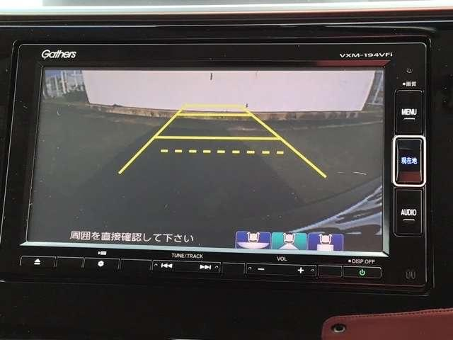 13G・L ホンダセンシング 純正メモリーナビ リアカメラ クルコン(12枚目)