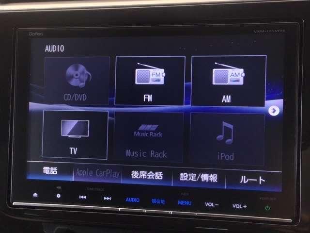 スパーダ・クールスピリット ホンダセンシング ホンダ純正メモリーナビ フルセグTV Rカメラ 両側電動ドア LED メモリーナビ スマートキー ETC シートヒーター(11枚目)