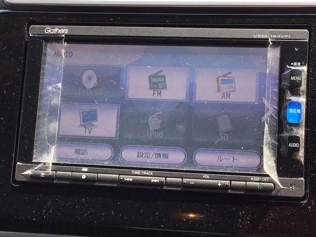Fパッケージ 純正メモリーナビ RAYS16AW(11枚目)