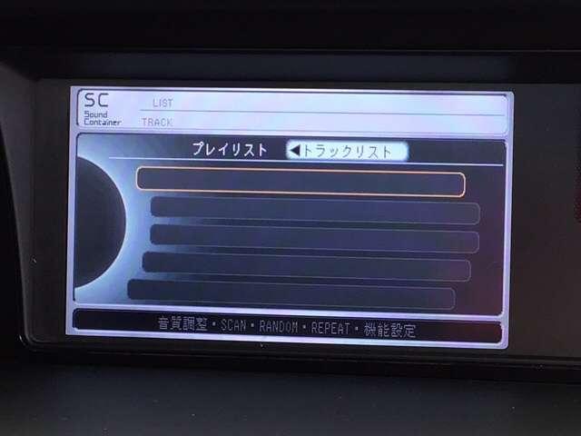 GエアロHDDナビスペシャルパッケージ 純正HDDナビ 両側電動スライドドア ナビ エアロ 両側パワースライドドア キーレス ETC HDDナビ HID バックモニター 1オナ AAC CD DVD 記録簿 AW(11枚目)