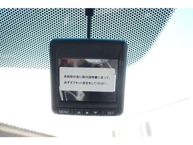 ホンダ フィットハイブリッド Fパッケージ クリーンセレクトレンタUPメモナビリアカメ