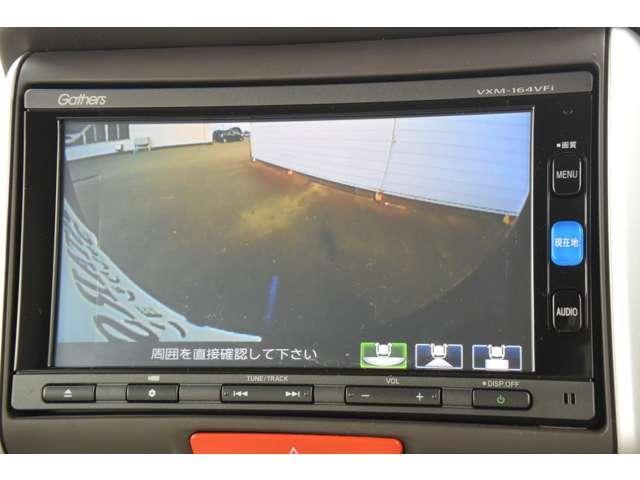 ホンダ N BOX G・Lパッケージ 5STARSメモリーナビETCリアカメラ