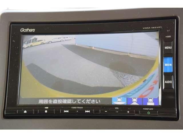 G・EXホンダセンシング メモリーナビETCリアカメラスマートキ(6枚目)