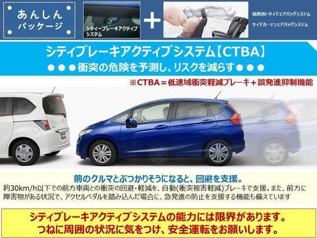 G・Lパッケージ 福祉車両あんしんPKG社外メモリーナビET(3枚目)