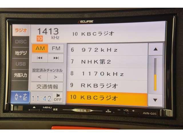 G・Lパッケージ 福祉車両あんしんPKG社外メモリーナビET(7枚目)