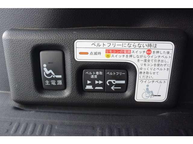 ウインチベルトを電動で巻き上げ、介護する人の負担を軽減。安定した作動で、車いすの方も安心です。