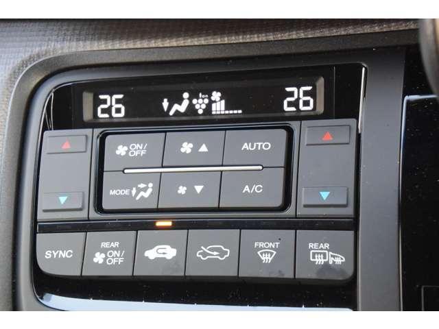 「ホンダ」「ステップワゴン」「ミニバン・ワンボックス」「福岡県」の中古車9