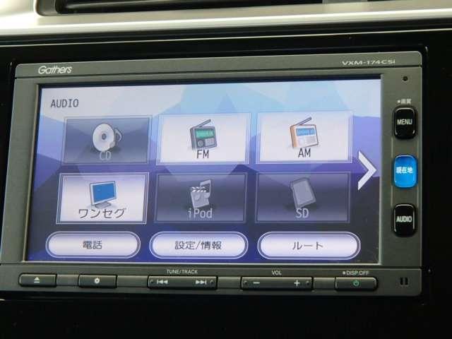 ホンダ フィット 13G・Fパッケージ 純正メモリーナビ ワンセグ リアカメラ