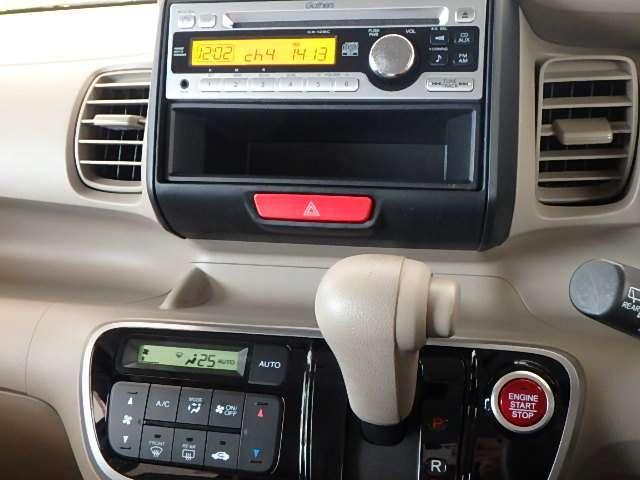 ホンダ N BOX G CDチューナー スマートキー