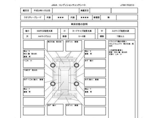 ホンダ フリード Gi エアロ CDチューナー スマートキー ETC