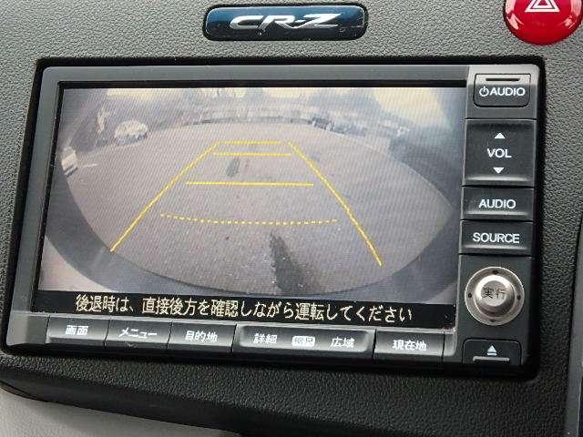 ホンダ CR-Z α ホンダ純正HDDナビ ワンセグTV