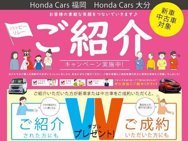「ホンダ」「フリード」「ミニバン・ワンボックス」「福岡県」の中古車4