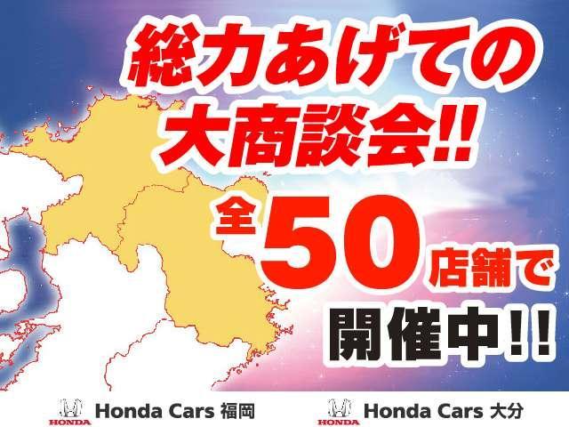 「マツダ」「CX-3」「SUV・クロカン」「福岡県」の中古車3