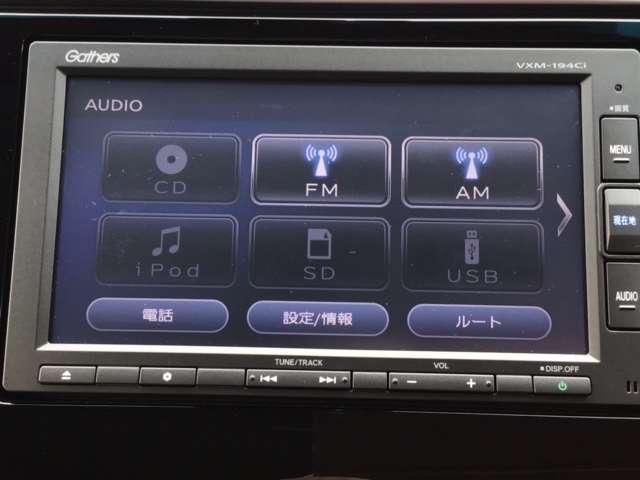 13G・L ホンダセンシング 純正メモリーナビ リヤカメラ(10枚目)