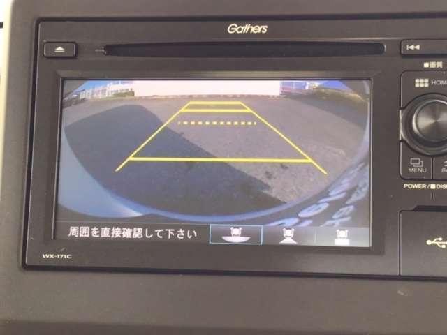 G・EXホンダセンシング ディスプレイオーディオ ワンセグTV(12枚目)