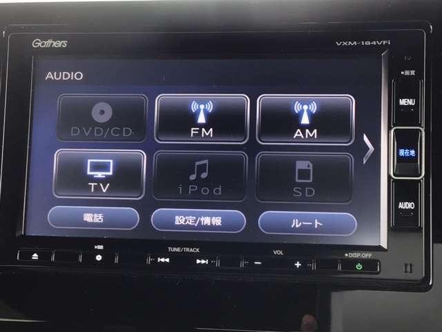 G・Lホンダセンシング ホンダ純正メモリーナビ フルセグTV(11枚目)