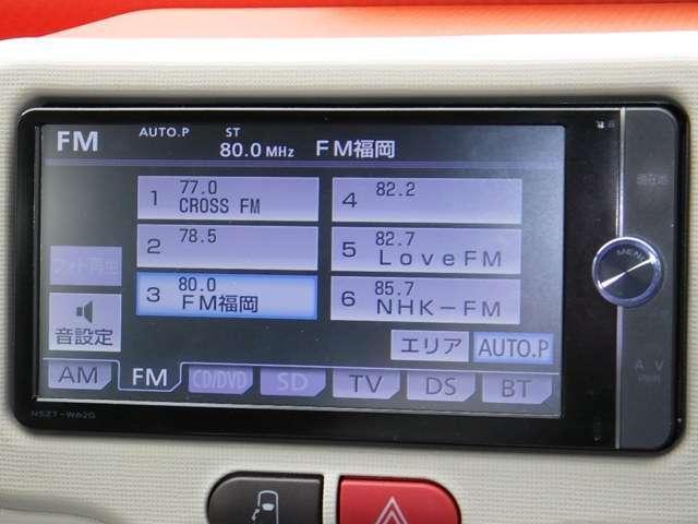 1.3 X 純正メモリーナビ フルセグ リアカメラ ETC(10枚目)