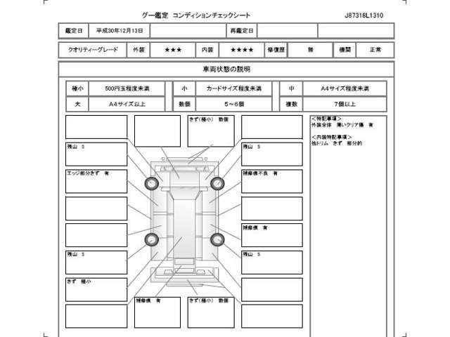 ホンダ N-BOXカスタム G・Lパッケージ 純正メモリーナビ ワンセグ リアカメラ E