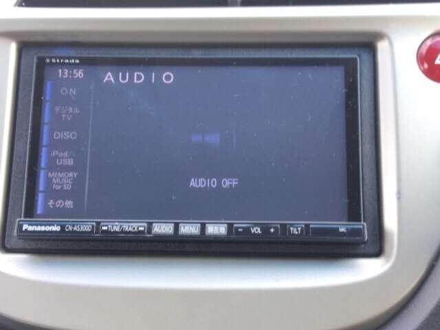 ナビ機能だけではありません、ワンセグTVを視聴可能等、オーディオ機能も充実しています。