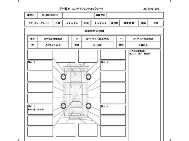 EX ホンダ純正メモリーナビ フルセグTV(8枚目)