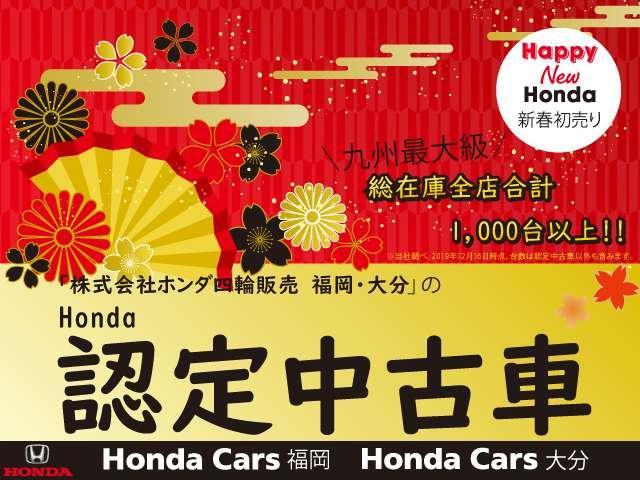 「ホンダ」「N-BOX」「コンパクトカー」「福岡県」の中古車2