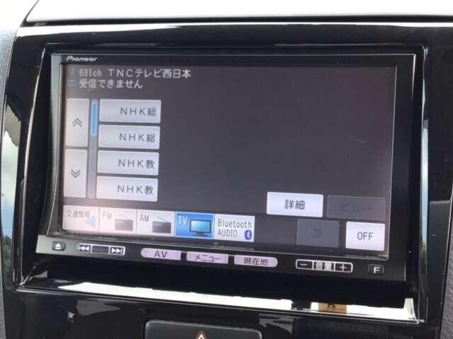 「スズキ」「パレット」「コンパクトカー」「福岡県」の中古車13