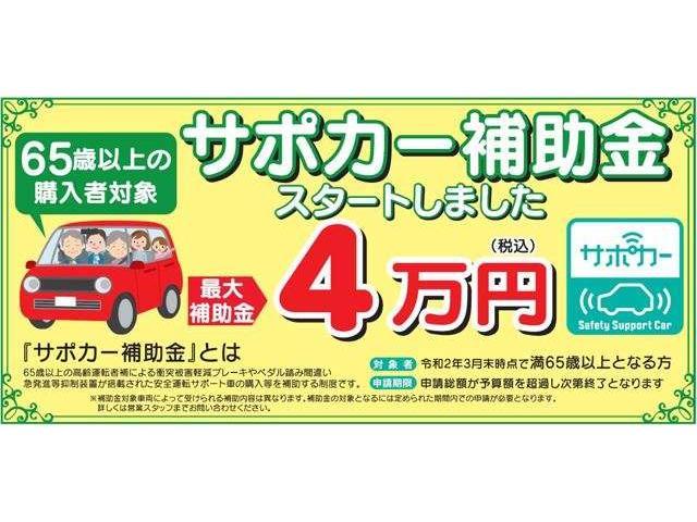 G スマートアシスト CD スマートキー 衝突軽減ブレーキ(3枚目)