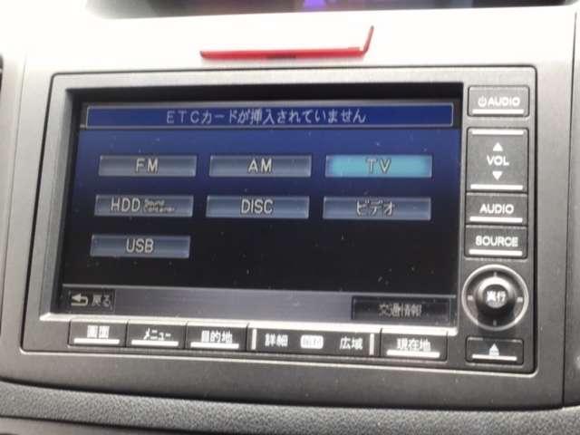 20G ホンダ純正HDDナビ フルセグTV リアカメラ クルーズコントロール AW ETC ABS イモビライザー キセノンヘッド スマートキ- エアバッグ(11枚目)