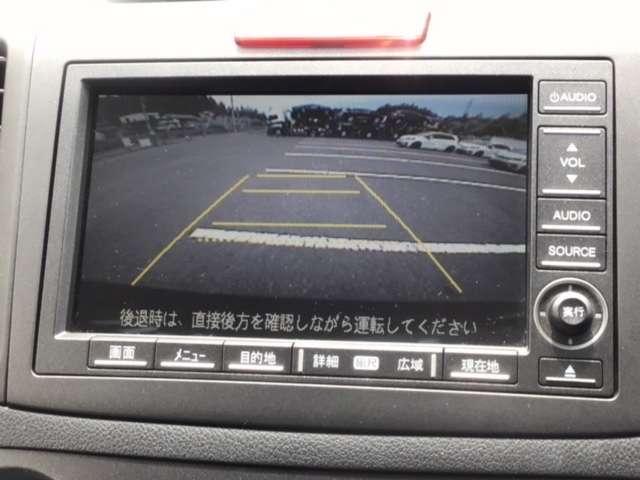 20G ホンダ純正HDDナビ フルセグTV リアカメラ クルーズコントロール AW ETC ABS イモビライザー キセノンヘッド スマートキ- エアバッグ(12枚目)
