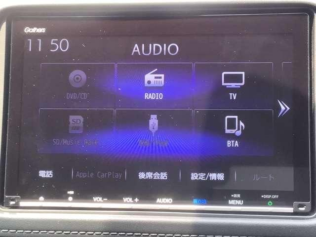 X・ホンダセンシング ホンダ純正メモリーナビ フルセグTV バックカメラ LEDヘッドライト クルコン アルミホイール スマートキー アイドリングストップ 盗難防止装置 CD サイドエアバッグ(11枚目)