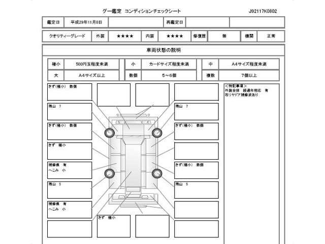 ホンダ N BOXカスタム G・Lパッケージ ホンダ純正メモリーナビ フルセグTV