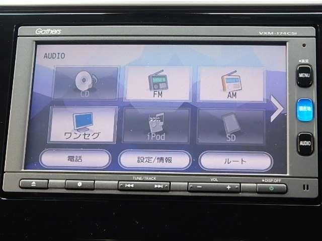 ホンダ フィット 13G・Fパッケージ 純正メモリーナビ リアカメラ ETC