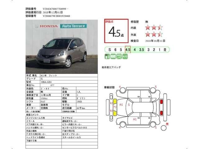 ホンダ フィット 13G CDチューナー エアコン