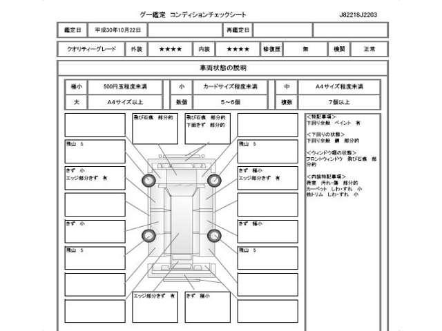 ホンダ エリシオン HDDナビエアロエディション 純正HDDナビ ガイド線付リア