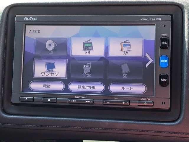 ハイブリッドZ・ホンダセンシング 純正メモリーナビ リアカメラ ETC(11枚目)