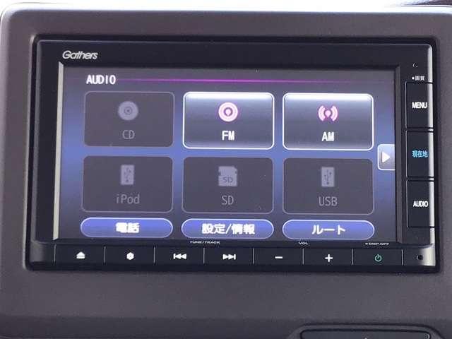 G・Lホンダセンシング 純正メモリーナビ LEDライト リヤカメラ アイスト 禁煙 ワンオーナ シートヒー ETC付 LEDヘッド 横滑り防止装置 両側スライド片側電動 スマートキー 盗難防止システム ABS サポカーS(11枚目)
