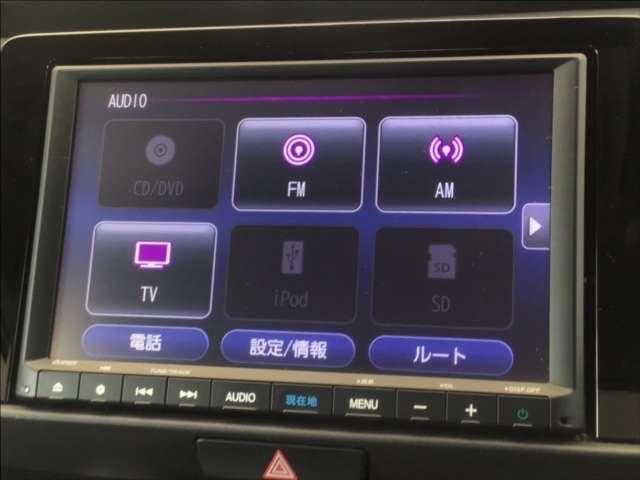 ホーム ホンダ純正メモリーナビ フルセグTV Bカメラ ETC クルーズコントロール スマートキー LEDヘッドライト 衝突被害軽減ブレーキ クリアランスソナー Wエアバック サイドエアバッグ(11枚目)