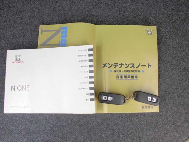660 G Lパッケージ (17枚目)