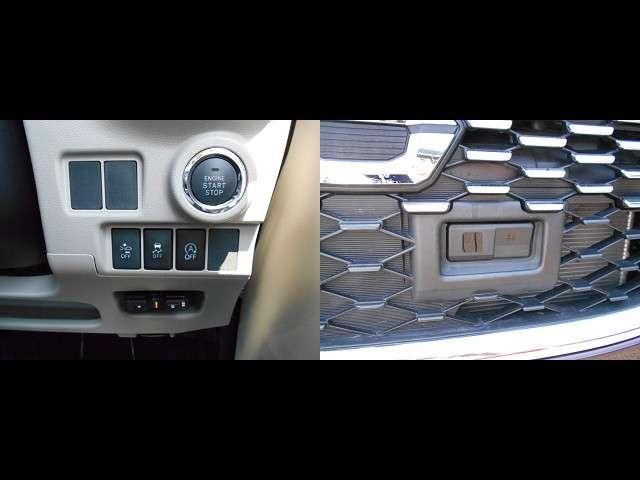 衝突軽減ブレーキや車線逸脱警報装置付き。手元でONとOFFの切り替えが出来ます♪