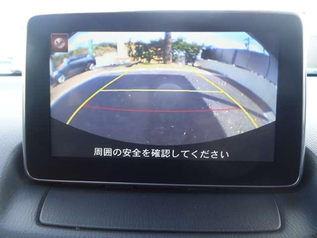 ナビがついているので知らないところでのドライブも安心です!フルセグTVです。バックモニター付。バック駐車が苦手な方でもモニター付きなので安心して駐車できます。
