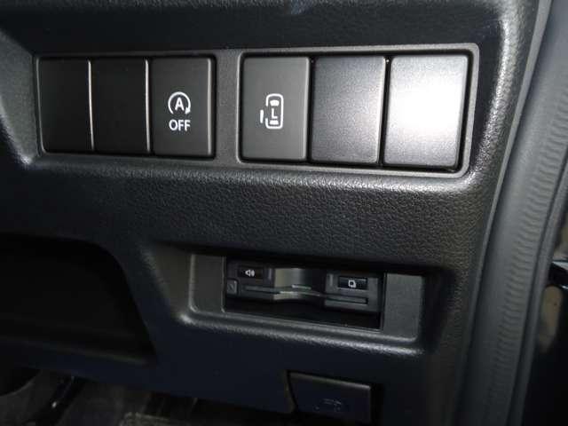660 カスタムスタイル ハイブリッド XG ETC 片側電動ドア スマートキー(13枚目)
